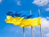 В Днепропетровске пройдет матч единства болельщиков «Днепра» и «Металлиста»