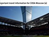 Сайт «Арсенала» предупредил об опасности поездки в Россию, при этом исковеркал название ЦСКА (ФОТО)