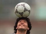 Марадона сыграет в футбол на Кубе