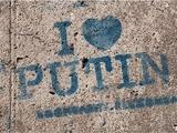 Севастопольские болельщики: «Пу-y-y-y-тин!»