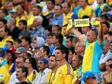 Подъем переворотом. 11 идей, которые помогут спасти украинский футбол