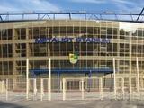Стадион «Металлист» продадут за $70 миллионов