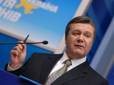 Виктор Янукович: «Украина готова подать заявку на участие в Евро-2020»
