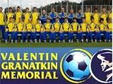 Юношеская сборная Украины узнала первых соперников на «Мемориале Гранаткина»