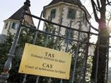 Официально. CAS отклонил апелляцию «Малаги»