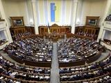 Верховная Рада отказалась рассматривать проект о запрете трансляции ЧМ-2018