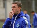 Сергей РЕБРОВ: «Напряжение перед матчем с «Риу Аве» не выше, чем перед поединками с «Шахтером»