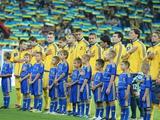 Рейтинг ФИФА: Украина не теряет позиций