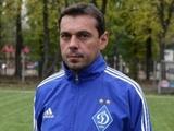 Юрий ДМИТРУЛИН: «Динамо» еще не обречено»