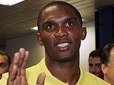 Это'О подарил дорогие часы игрокам сборной Камеруна