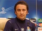 Витор Перейра: «Больше всего волнует то, что придется играть в Киеве в ноябре»