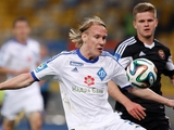 Чемпионат Украины, 22-й тур: «Динамо» разгромило запорожский «Металлург» (ВИДЕО)