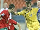 Сборная Украины расходится миром со сборной Белоруссии (+ВИДЕО)