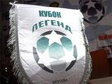 Стало известно, кто от Украины сыграет на Кубке легенд