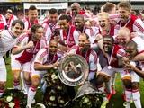 «Аякс» стал 33-кратным чемпионом Нидерландов