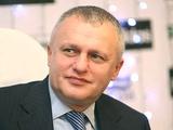 Игорь Суркис: «Динамо» подпишет нападающего за 15 миллионов»