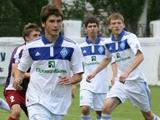 25 июля «Динамо» стартует в чемпионате Украины U-19