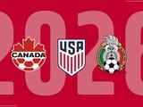 44 города в США, Канаде и Мексике готовы принять ЧМ-2026