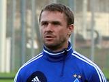 Сергей Ребров: «Молдавия — достаточно сильный соперник, который, впрочем, будет нам по зубам»
