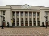 Верховная Рада может разрешить «UA:Першому» не показывать ЧМ-2018