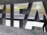 В Цюрихе начинает работу Исполнительный комитет ФИФА