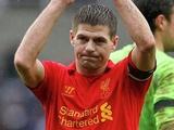 Джеррард согласовал условия нового контракта с «Ливерпулем»