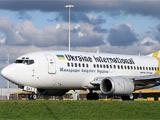 МАУ: «Никакой внештатной ситуации с самолетом сборной Украины не было»