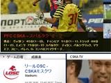 ЦСКА запустил японскую версию официального сайта