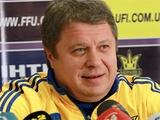 Александр Заваров: «Вероятность того, что матч Украина — Камерун состоится — 70%»
