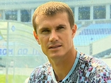 Андрей Несмачный: «Никто не ждет, что «Динамо» покажет искрометный футбол»