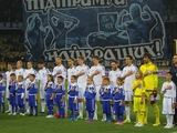 Поддержим «Динамо» в Неаполе! Фан-тур на матч «Наполи» — «Динамо» за 220 евро