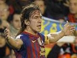 Карлес Пуйоль: «Догнать «Реал» будет очень сложно»