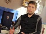 Артем КРАВЕЦ: «В такой команде, как «Динамо», должна быть конкуренция и ротация»