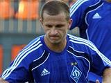 Алиев переведен в дубль «Динамо»