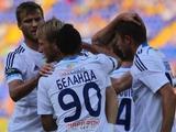 «Динамо» в Харькове обыгрывает «Металлист»