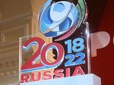 Российская заявка — только четвертая в рейтинге на право принять ЧМ-2018