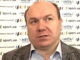 Виктор Леоненко: «А с кем играет «Динамо»? Не найдешь даже таких городов»
