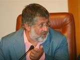 Игорь Коломойский: «Я считаю, что чемпионат должен быть возобновлен»