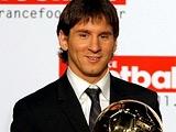 Месси является главным претендентом на «Золотой мяч»-2011