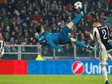 ВИДЕО: Феноменальный гол Роналду в ворота «Ювентуса»