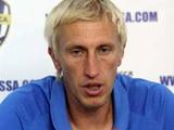 Андрей Пархоменко: «Одесса» доиграет чемпионат – и все»