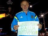 Александр ПЕТРАКОВ: «Задачу перед собой на чемпионате мира мы уже поставили»