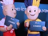 Украину и Италию на поле выведут Славек и Славко