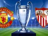 «Манчестер Юнайтед» —  «Севилья». Превью. «Олд Траффорд» — четыре года ожидания