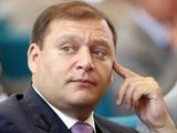 Добкин пообещал усиленный досмотр фанатов на матче Украина — Польша