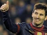 Переговоры о новом контракте Месси с «Барселоной» перешли в финальную фазу