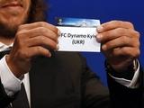 «Динамо» будет сеяным в двух раундах Лиги чемпионов