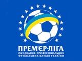 9 декабря состоятся выборы президента Премьер-лиги