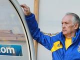 Михаил ФОМЕНКО: «Первый спарринг сборная Украины проведет в начале марта»