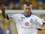 Андрей Ярмоленко: «Будем и дальше двигаться вперед»